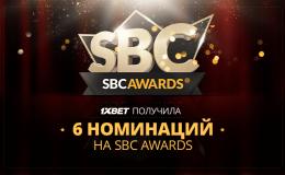 БК 1xbet получила 6 номинаций на международную премию SBC  Awards