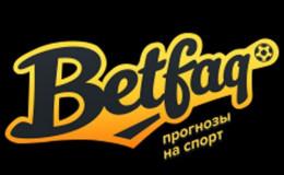 Отзывы betfaq