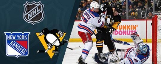 Нью Йорк Рейнджерс - Питтсбург Пингвинз: прогноз на хоккей. NHL.