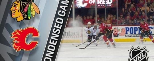 Чикаго Блэкхокс — Калгари Флэймс: прогноз на хоккей. NHL.