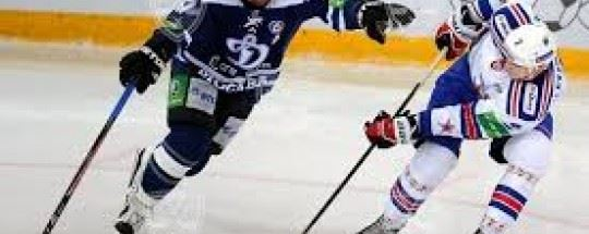 СКА Санкт-Петербург— Динамо Москва: прогноз на хоккей. КХЛ.