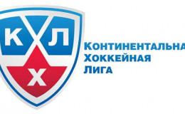 Локомотив — ЦСКА: прогноз на хоккей. КХЛ