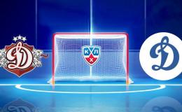 Динамо Москва — Динамо Рига: прогноз на хоккей. КХЛ.