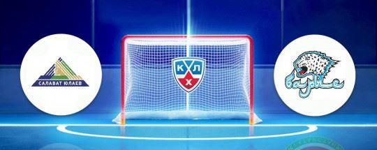 Салават Юлаев — Барыс: прогноз на хоккей. КХЛ.