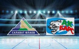 Салават Юлаев — Ак Барс: прогноз на хоккей. КХЛ.