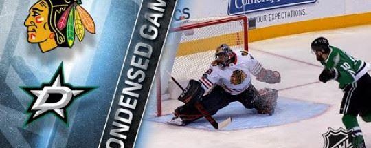 Даллас Старз — Чикаго Блэкхокс: прогноз на хоккей. NHL 10.03