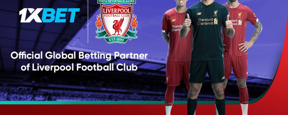«Ливерпуль» и 1xBet заключили договор о партнерстве