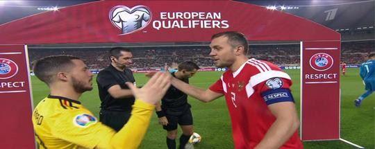 Прогноз на футбол (Евро-2020): Россия — Бельгия
