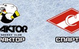 Прогноз на хоккей Трактор - Спартак (27.12.2019)