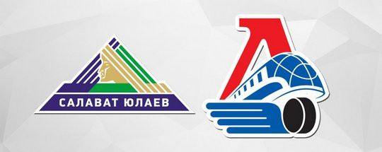Прогноз на матч: Салават Юлаев — Локомотив (08.01.2020)