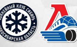Прогноз на матч: Сибирь - Локомотив (10.01.2020)