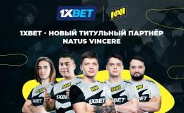 БК 1хBet и NAVI заключили спонсорское соглашение
