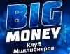 Обзор телеграмм канала Big money