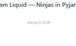 Прогноз на киберспорт: Team Liquid — Ninjas in Pyjamas (15.04.2020)