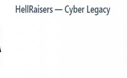 Прогноз на киберспорт: HellRaisers — Cyber Legacy (16.04.2020)
