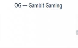 Прогноз на киберспорт: OG — Gambit Gaming (16.04.2020)