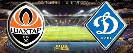 Прогноз на футбол: Шахтер Донецк - Динамо Киев (31.05.2020)