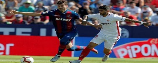 Прогноз на футбол: Леванте - Севилья (15.06.2020)
