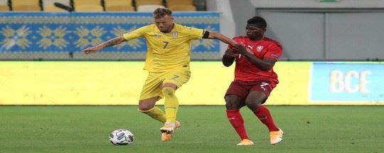 Прогноз на футбол: Швейцария - Украина (17.11.2020)