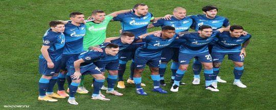 Прогноз на футбол: Лацио - Зенит (24.11.2020)