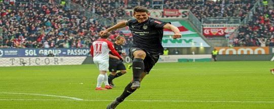 Прогноз на футбол: Аугсбург - Штутгарт (10.01.2021)