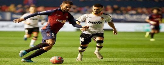 Прогноз на футбол: Валенсия - Осасуна (21.01.2021)