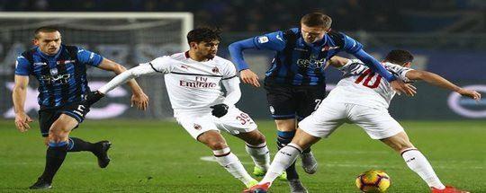 Прогноз на футбол: Милан - Аталанта (23.01.2021)
