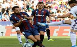 Прогноз на футбол: Вальядолид - Леванте (26.01.2021)