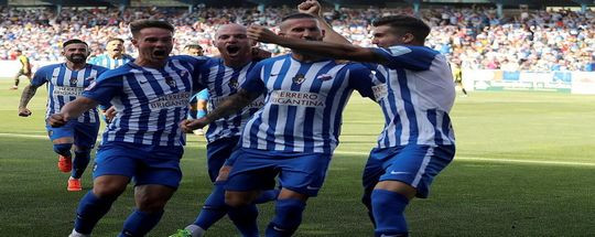 Прогноз на футбол: Сарагоса - Понферрадина (29.01.2021)