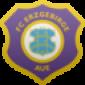 Прогноз на футбол: Эрцгебирге - Гамбург (05.02.2021)
