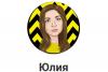 Договорные матчи (Юлия Титова)