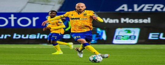 Прогноз на футбол: Шарлеруа - Сент-Труйден  (05.03.2021)