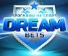 Dreambets.ru