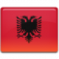 Прогноз на футбол: Уэльс - Албания (05.06.2021)