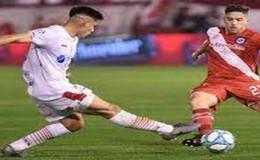 Прогноз на футбол: Архентинос Хуниорс - Ривер Плейт (22.07.2021)