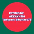 bettacc78